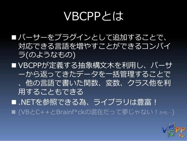VBCPP - ICT+R 2012 Slide 3