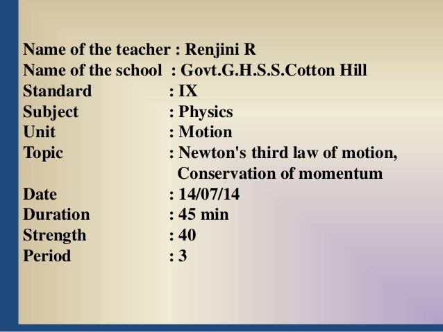 ICT Lesson Plan on Newton's Third law of Motion