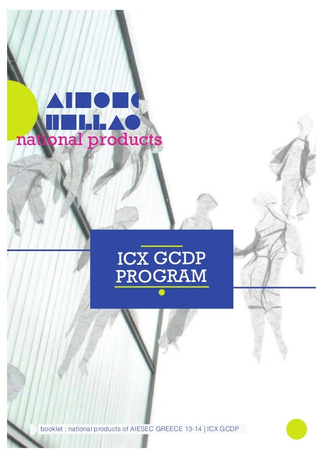 national products booklet : national products of AIESEC GREECE 13-14 | ICX GCDP ICX GCDP PROGRAM