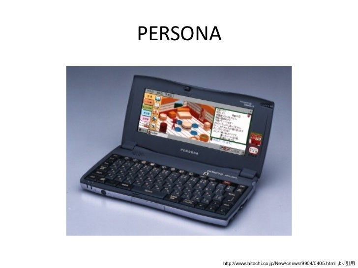 persona 3 dating multiple Persona 3 portable dating you can date all or multiple girls at once social link dating question persona 3 portable.