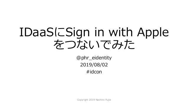 IDaaSにSign in with Apple をつないでみた @phr_eidentity 2019/08/02 #idcon Copyright 2019 Naohiro Fujie