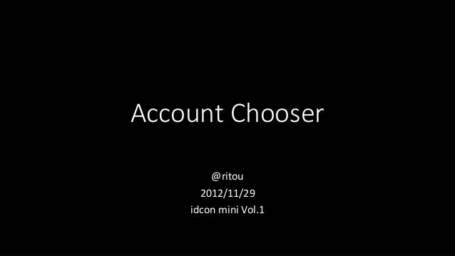 Account Chooser        @ritou      2012/11/29    idcon mini Vol.1