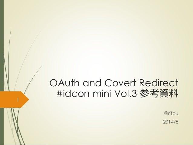 OAuth and Covert Redirect #idcon mini Vol.3 参考資料 @ritou 2014/5 1