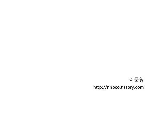 Web(Cloud) IDE 비교    이준영   h#p://nnoco.+story.com