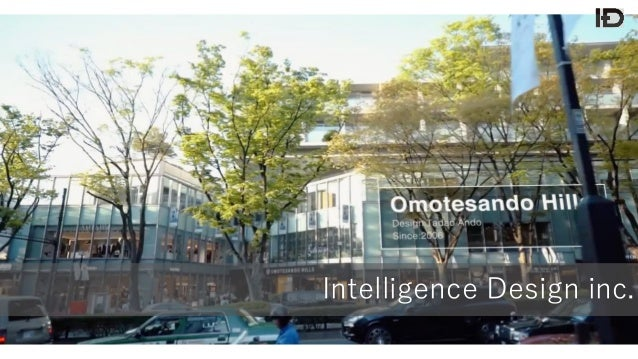 Intelligence Design inc.