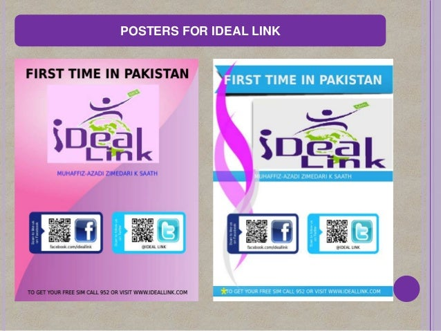 """NEW PRODUCT LAUNCH """"IDEAL LINK"""""""