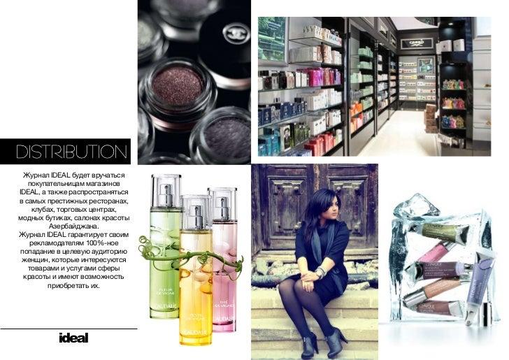 DISTRIBUTION  Журнал IDEAL будет вручаться   покупательницам магазиновIDEAL, а также распространятьсяв самых престижных ре...