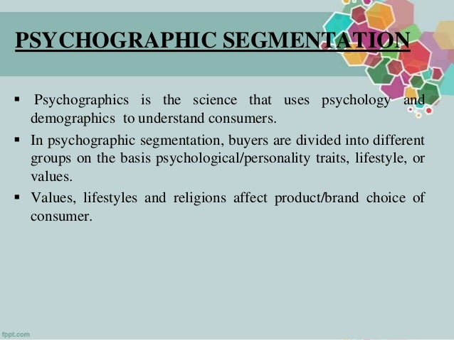 Segmentation of sbi