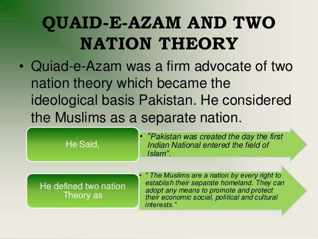 a look at the two nations theory in the case of pakistan