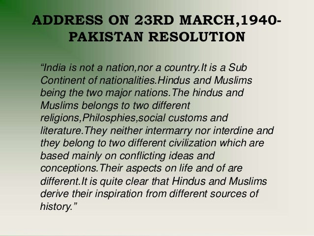 Pakistan Resolution Essay