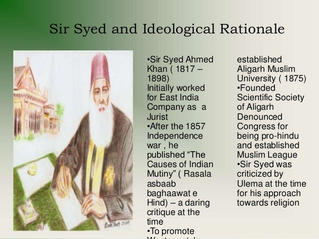 urdu asa basis of national unity In the sociopolitical realm, urdu and hindi are different languages, but the colloquial basis of both is identical, and as a written language urdu differs from hindi principally in its greater acceptance of persian-arabic vocabulary and in some syntactic features.