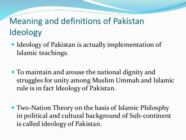 the ideology of pakistan