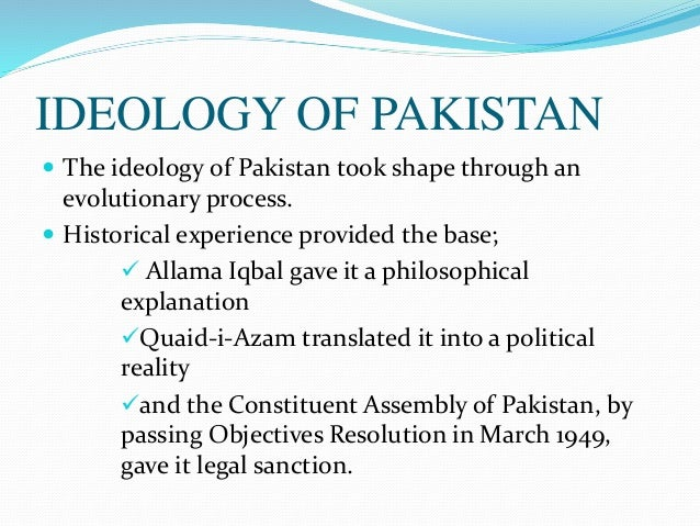 ideology of pakistan quaid e azam and allama iqbal