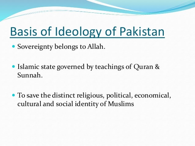 The Ideology of Pakistan: Two-Nation Theory