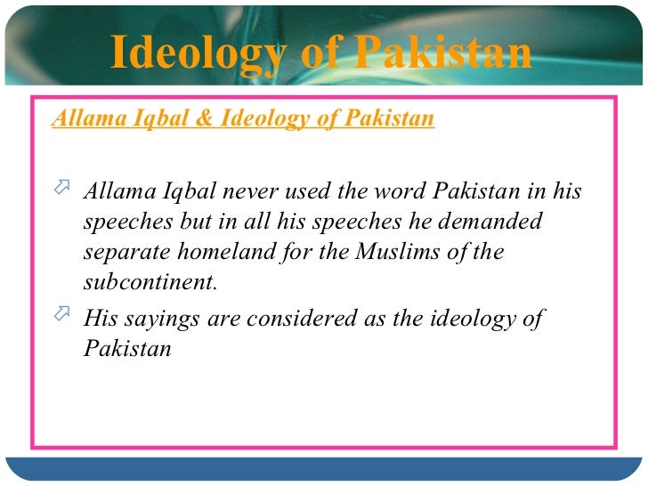 essay on allama iqbal essays on science political science essays we write highquality allama iqbal essay quotations about success of