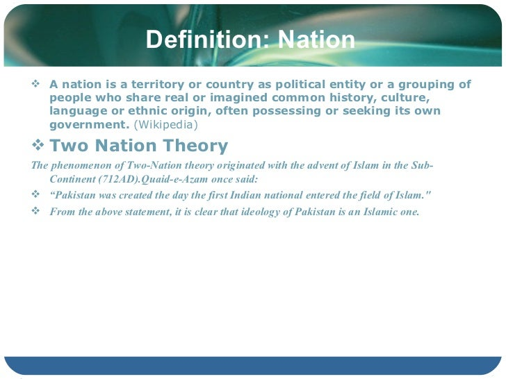 the defining of a nation essay United nations children's fund this definition allows for an understanding of education as a complex system embedded in defining quality in education.