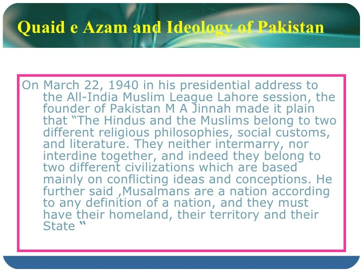 Quaid e azam essay in simple english