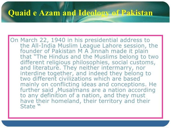 Quaid e azam short easy essay