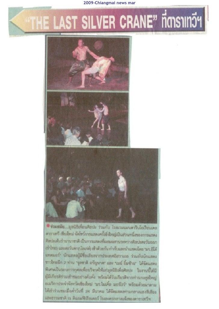 2009-Chiangmai news mar