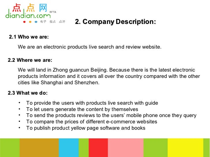 Who we are business plan