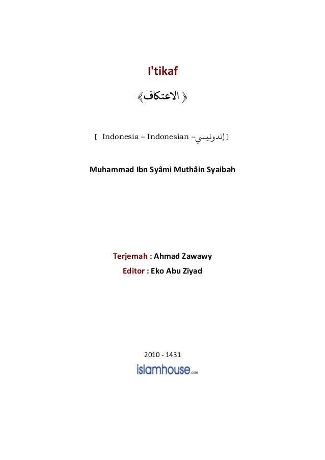 I'tikaf  ف﴾  ﴿ الاعت  [ Indonesia – Indonesian – [ إندون  Muhammad Ibn Syâmi Muthâin Syaibah  Terjemah : Ahmad Zawawy  Edi...