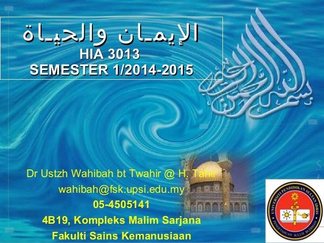 wahibah@fsk.upsi.edu.mywahibah@fsk.upsi.edu.my 11 والحيـاة اليمـانوالحيـاة اليمـان HIA 3013HIA 3013 SEMESTER 1/201...