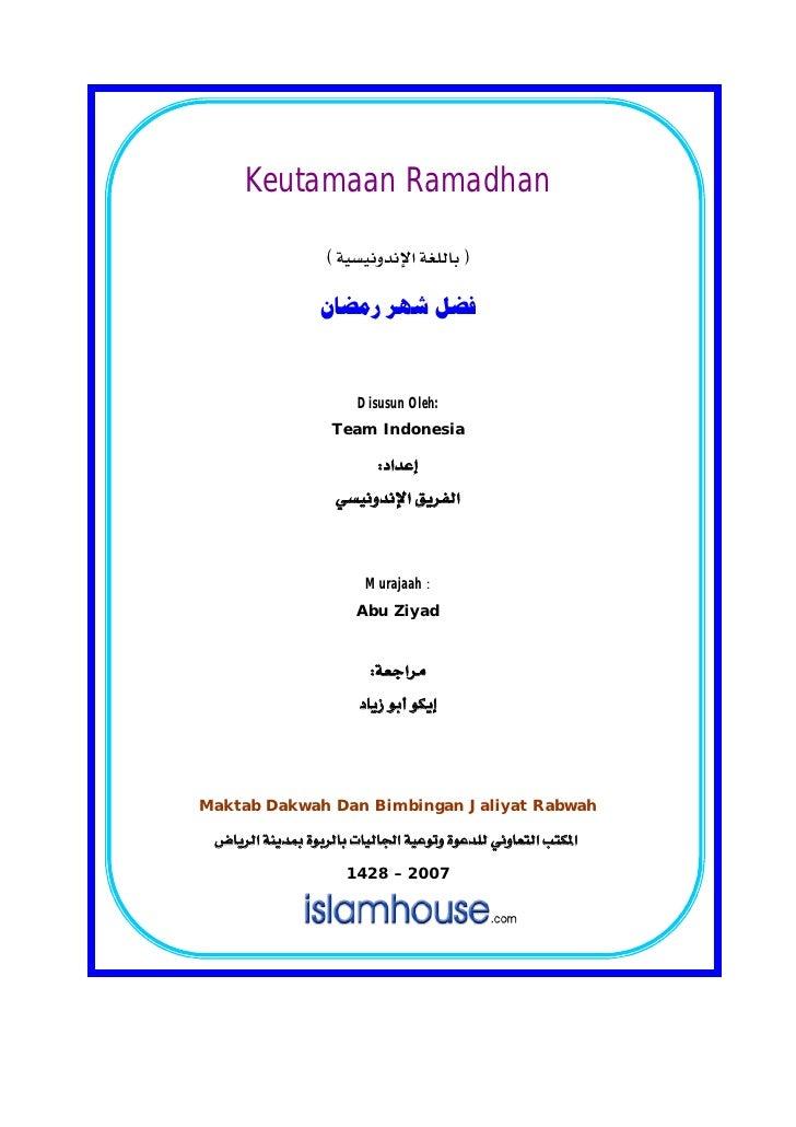Keutamaan Ramadhan                                           ﻓﻀﻞ ﺷﻬﺮ ﺭﻣﻀﺎﻥ                       ...