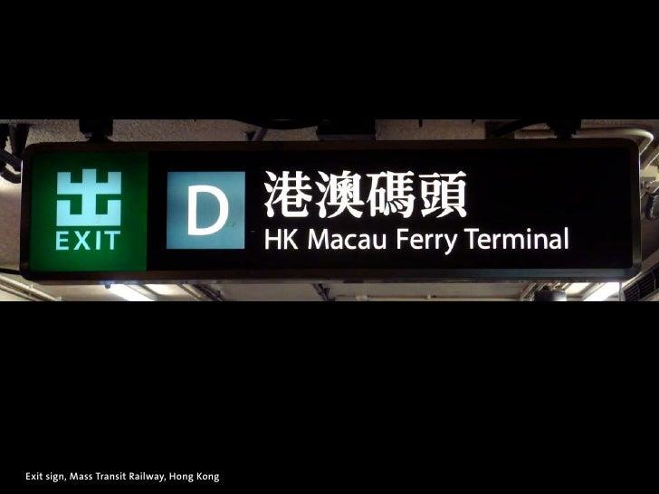 Bilingualism in Hong Kong