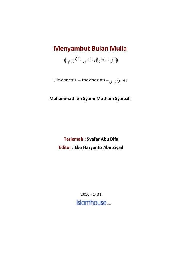 Menyambut Bulan Mulia ﴿ﻟﻜﺮﻳﻢ ﻟﺸﻬﺮ ﺳﺘﻘﺒﺎ ﻲﻓ﴾ [ Indonesia – Indonesian – ]nﻧﻴ ﻧﺪ Muhammad Ibn Syâmi Muthâin Syai...