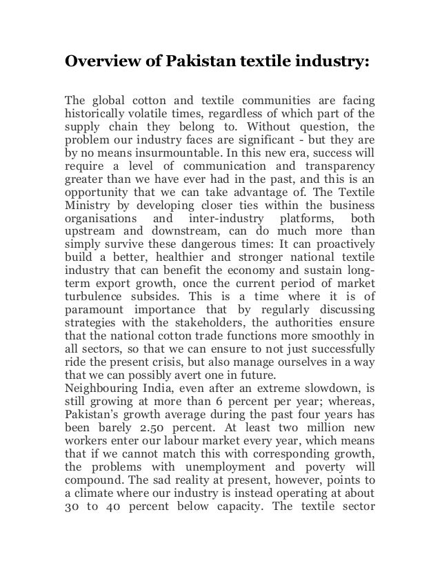 Essay on textile industry