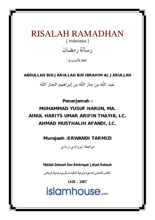 RISALAH RAMADHAN [ Indonesia ] رﻣﻀﺎن رﺳﺎﻟﺔ ]اﻷﻧﺪوﻧﻴﺴﻴﺔ اﻟﻠﻐﺔ[ ABDULLAH BIN JARULLAH BIN IBRAHIM AL JARULLAH ...