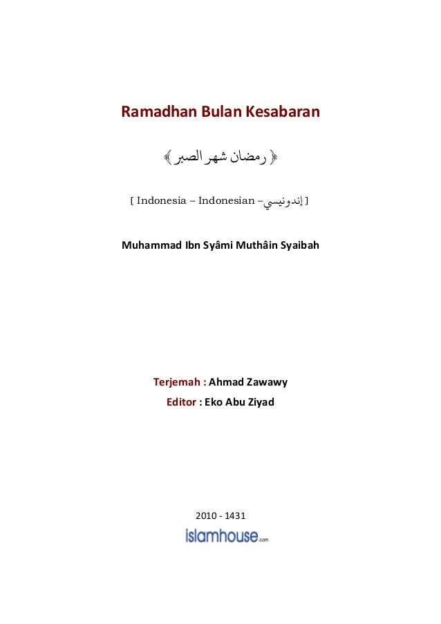 Ramadhan Bulan Kesabaran ﴿ﻟﺼﺮﺒ ﺷﻬﺮ ﻣﻀﺎ﴾ [ Indonesia – Indonesian – ]nﻧﻴ ﻧﺪ Muhammad Ibn Syâmi Muthâin Syaibah Te...