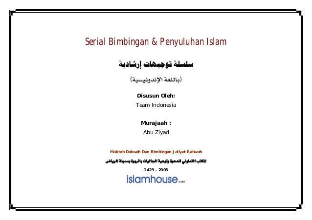 Serial Bimbingan & Penyuluhan Islam ﺇﺭﺷﺎﺩﻳﺔ ﺗﻮﺟﻴﻬﺎﺕ ﺳﻠﺴﻠﺔ   Disusun Oleh: Team Indonesia Muraja...