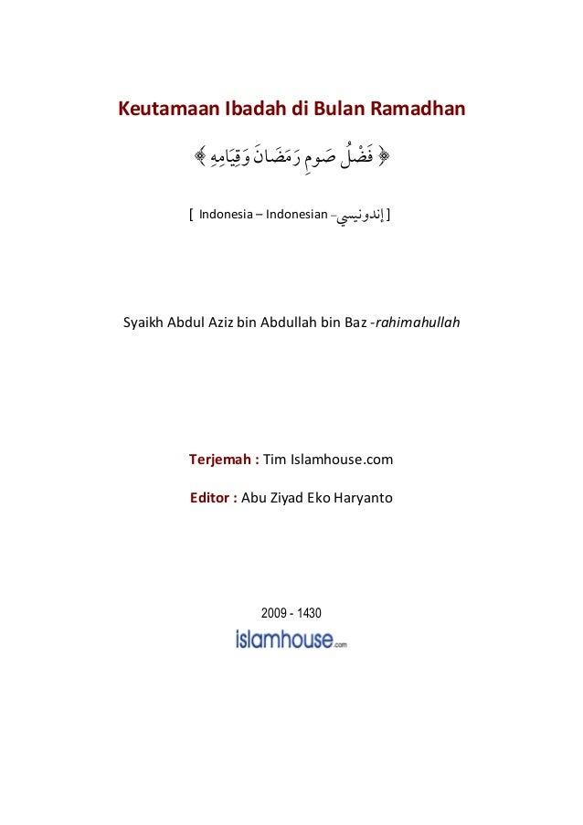 Keutamaan Ibadah di Bulan Ramadhan ï [ Indonesia – Indonesian – ] Syaikh Abdul Aziz bin Abdullah bin Baz -rahimahullah Ter...