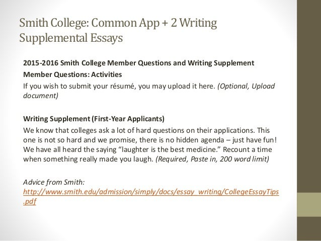 no supplement essay No Supplemental Essay College — 122617