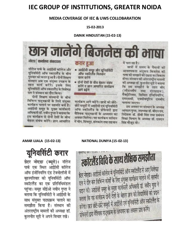 IEC GROUP OF INSTITUTIONS, GREATER NOIDA              MEDIA COVERAGE OF IEC & UWS COLLOBARATION                           ...