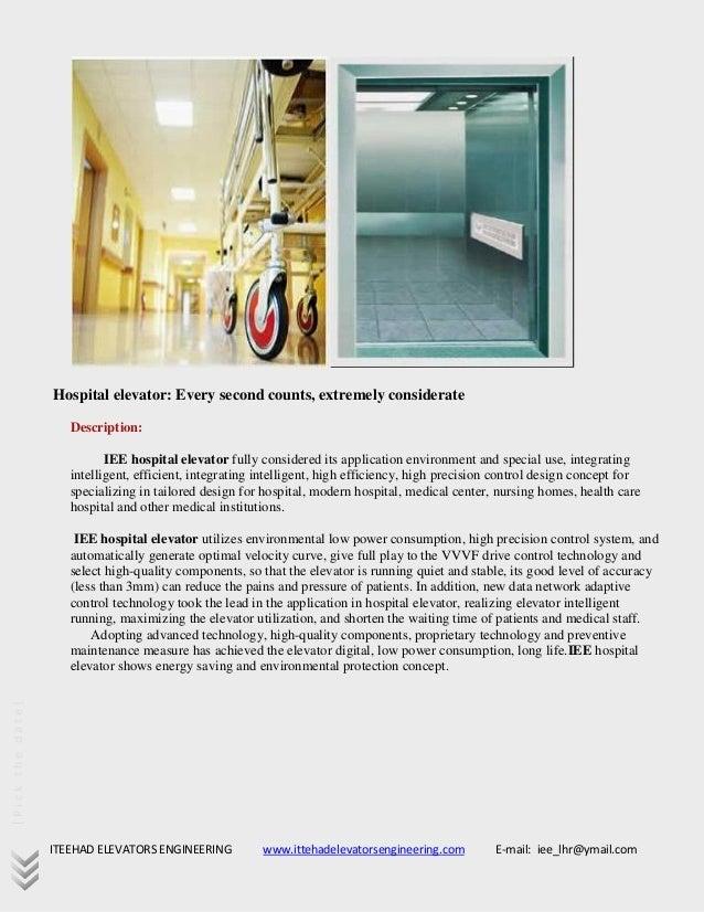 Ittehad Elevators Engineering Pakistan . Company Info
