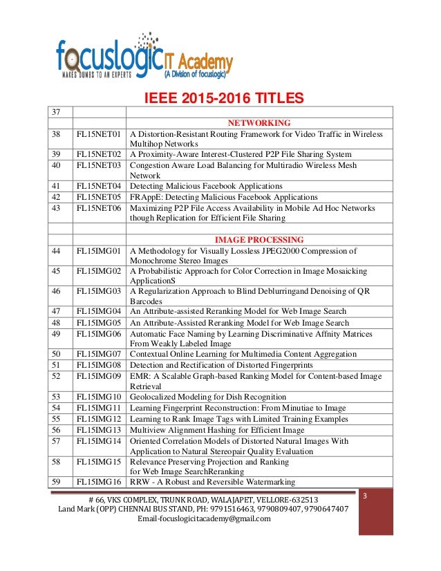 Ieee 2015 2016 3 ccuart Images
