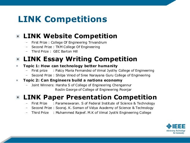 New scientist essay competition 2011