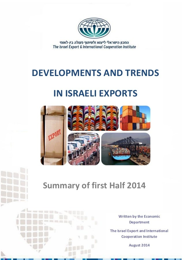 IEICI-Developments and trends in Israel exports - H1 2014