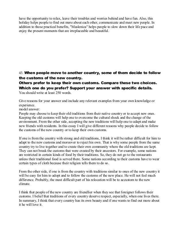 good ideas for persuasive essay