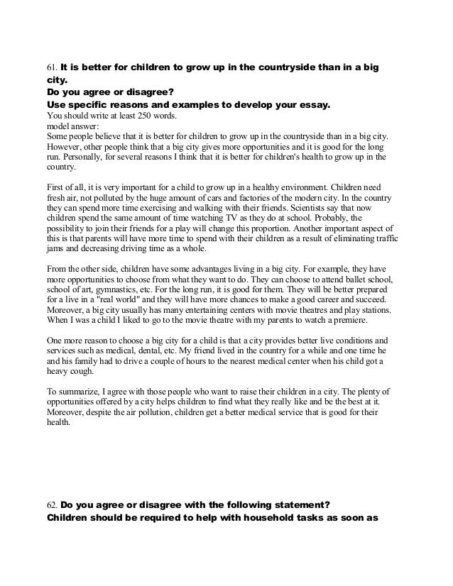 Short essay on bhagat singh in hindi language