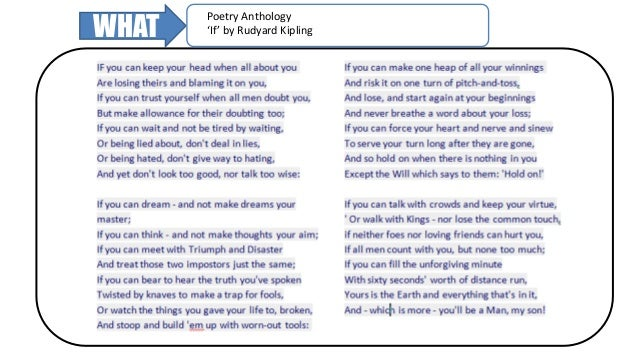critical appreciation of the poem if