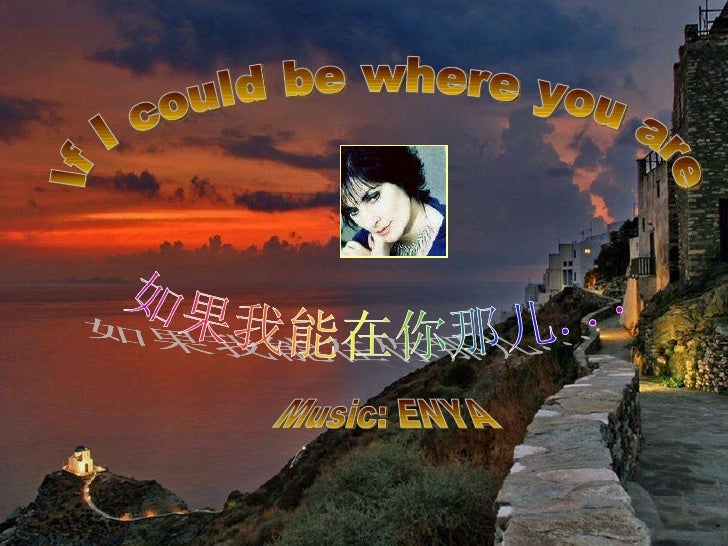 If I could be where you are  Music: ENYA