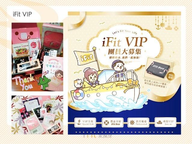 iFit VIP