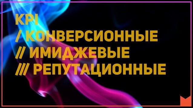 http://job.uamaster.com // Account manager // New Business Manager // Junior Creative Copywriter // Web Designer // UI/UX ...