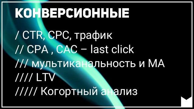 im.uamaster.com 10% скидка на курсы по промо-коду «iForum» Детали на стенде (!)