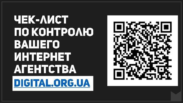 info@uamaster.com 044 227 37 66 uamaster.com