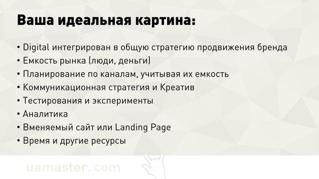 Как замерять скорость? •Google Analytics (+/-) •Firefox Firebug •Введите «site speed test» - первые 3 ссылки