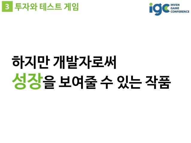 """4 세번째 플랫폼 출시 후 OCULUS KOREA """"스케쥴 보니 8월 23일쯤 출 시할 것 같아요"""""""